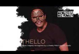 SolOTHELLO  Trailer